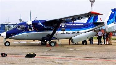 Tìm thấy máy bay Nga chở 19 người mất tích