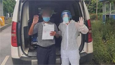Bệnh nhân Covid-19 quê Bắc Giang sau 27 ngày nguy kịch, đã được xuất viện