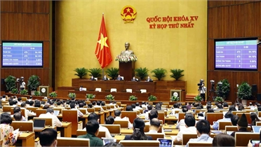 Cơ cấu tổ chức của Chính phủ nhiệm kỳ 2021-2026 gồm 18 bộ, 4 cơ quan ngang bộ