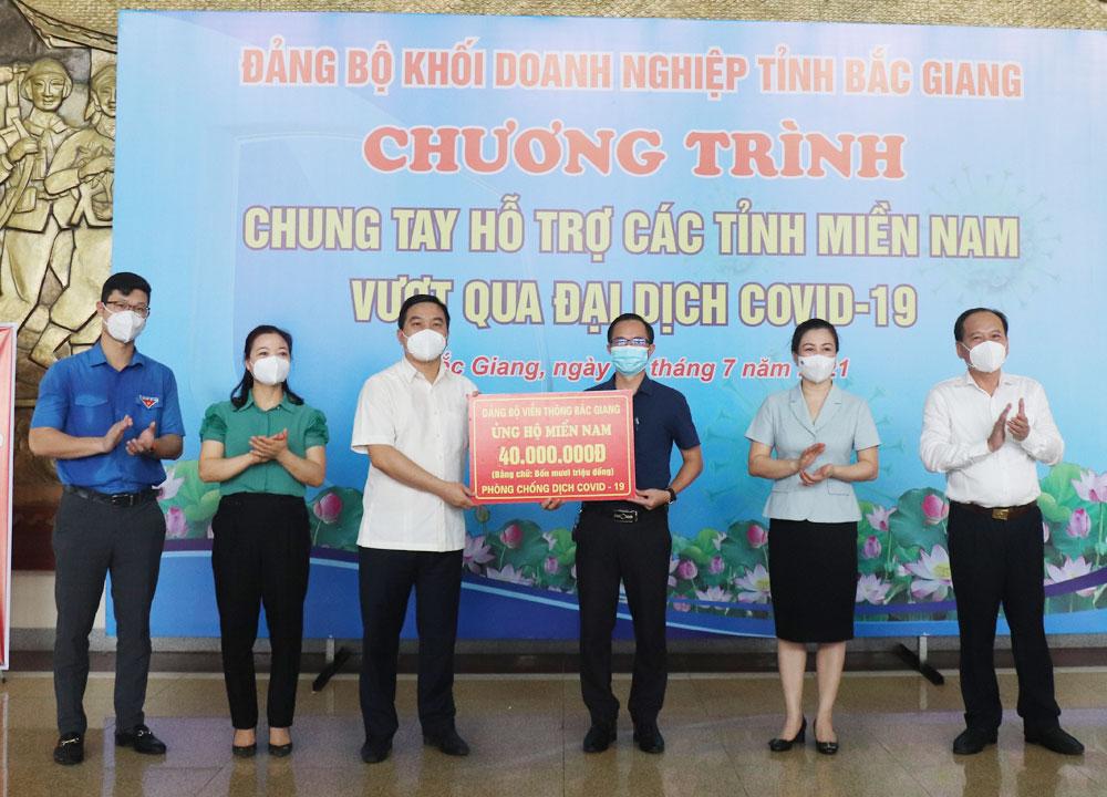 Covid-19, TP Bắc Giang, Bắc Giang, hỗ trợ, miền Nam