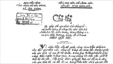 Công bố tài liệu lưu trữ: Chỉ thị của BTV Tỉnh ủy ngày 9/10/1949 về việc giúp đỡ người có công