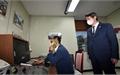 Hàn Quốc xem xét tổ chức hội nghị trực tuyến với Triều Tiên