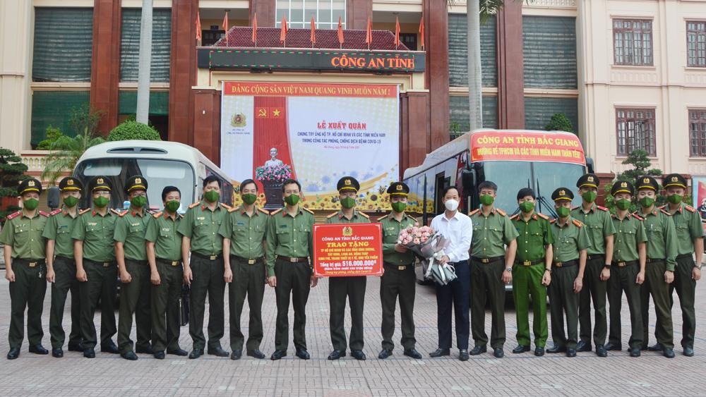 Công an tỉnh, Bắc Giang, xuất quân, trao tặng, nhu yếu phẩm