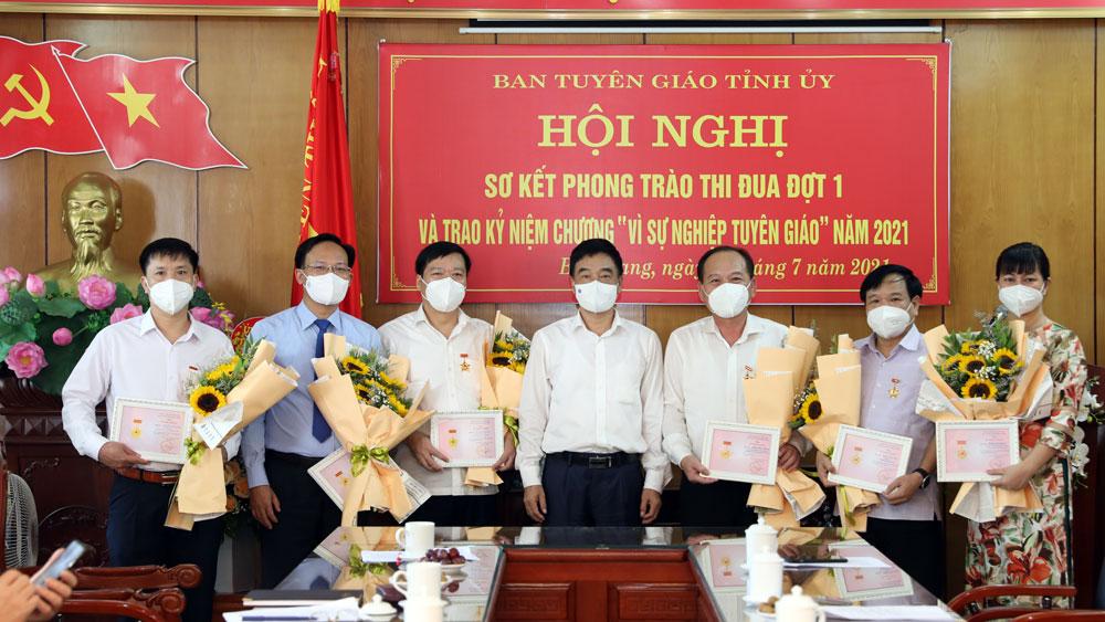 Bắc Giang, Thường trực Tỉnh ủy, chúc mừng ngày truyền thống, Ban Tuyên giáo