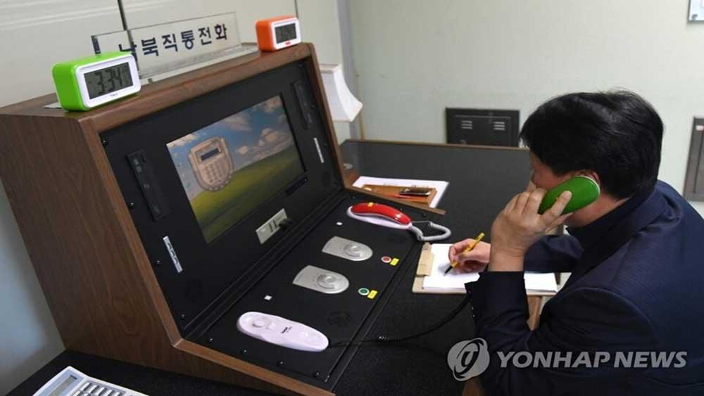 Hàn Quốc, tích cực chuẩn bị , cuộc thảo luận trực tuyến với Triều Tiên