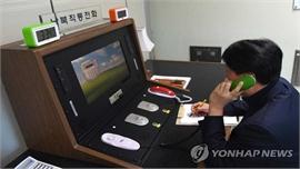 Hàn Quốc tích cực chuẩn bị thảo luận trực tuyến với Triều Tiên