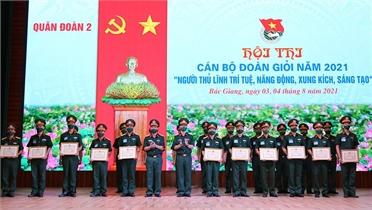 Quân đoàn 2 tổ chức Hội thi cán bộ Đoàn giỏi