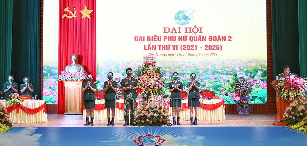 Bắc Giang, Quân đoàn 2, Tư lệnh Phạm Văn Hóa, Trần Danh Khải, Đại hội phụ nữ Quân đoàn 2