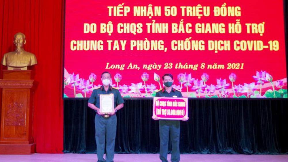LLVT tỉnh Bắc Giang ủng hộ 300 triệu đồng cho 6 tỉnh miền Nam chống dịch