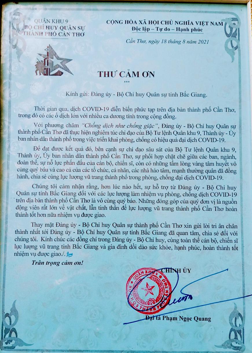 Bắc Giang, Bộ CHQS tỉnh, ủng hộ 300 triệu đồng cho 6 tỉnh miền Nam chống dịch Covid-19