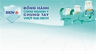 BIDV đồng hành cùng ngành Y - Chung tay vượt đại dịch