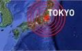 Nhật Bản: Động đất mạnh gần thủ đô Tokyo