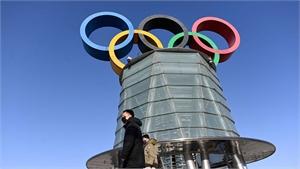 Công bố khẩu hiệu của Olympic mùa Đông Bắc Kinh 2022