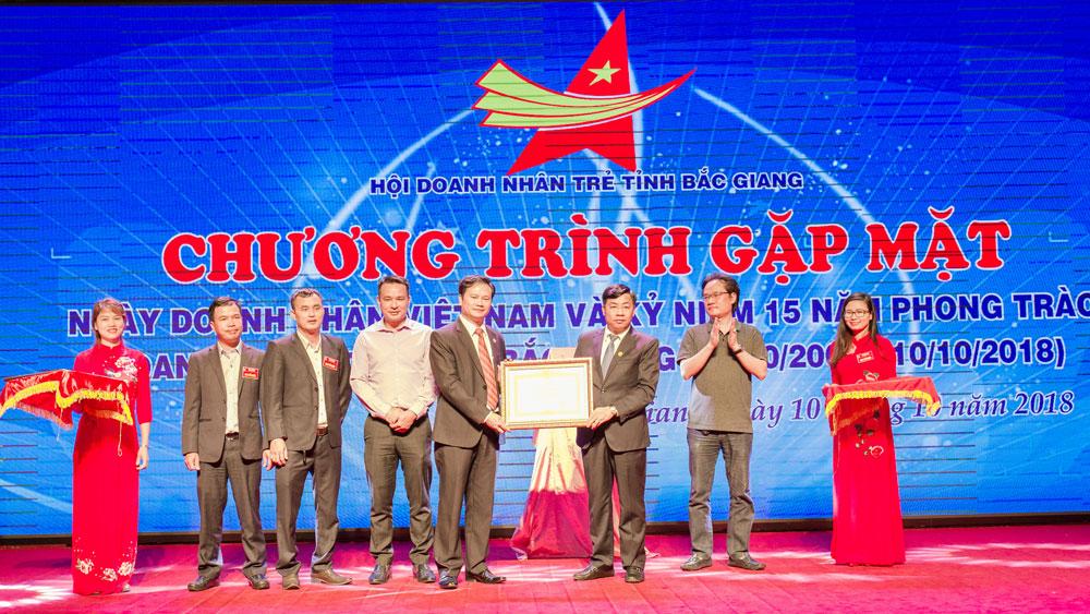 Doanh nhân trẻ, Bắc Giang, doanh nghiệp,  Đại hội đại biểu Hội Doanh nhân trẻ