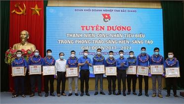 Đoàn Thanh niên Khối DN tỉnh Bắc Giang tuyên dương thanh niên tiêu biểu