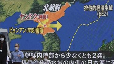 Nhật Bản nhận định Bình Nhưỡng đã phóng tên lửa đạn đạo