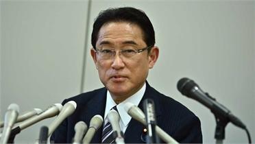 Cựu Ngoại trưởng Nhật Bản Fumio Kishida được bầu làm Chủ tịch LDP