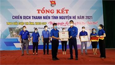 Khen thưởng 48 tập thể, cá nhân xuất sắc trong chiến dịch TNTN hè