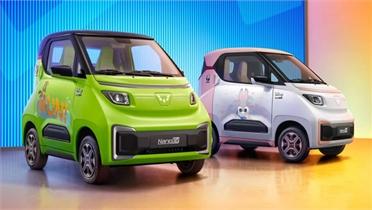 Wuling Nano EV - ôtô điện giá chỉ 3.000 USD