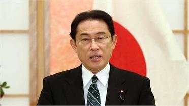 Ông Fumio Kishida chính thức được bầu làm Thủ tướng Nhật Bản