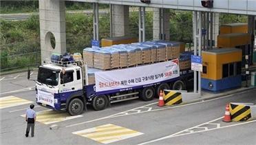 WHO bắt đầu vận chuyển vật tư y tế phòng, chống Covid-19 tới Triều Tiên