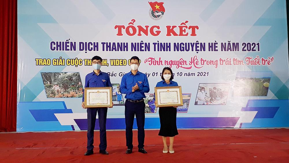 """Bắc Giang: Ba thanh niên được nhận Giải thưởng """"15 tháng 10"""""""
