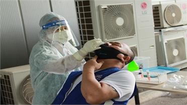 Bắc Giang: Điều chỉnh xét nghiệm tầm soát đối với người lao động trong các DN sản xuất công nghiệp