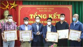 Bắc Giang: Khen thưởng 79 cá nhân vận chuyển hàng hỗ trợ phòng, chống dịch