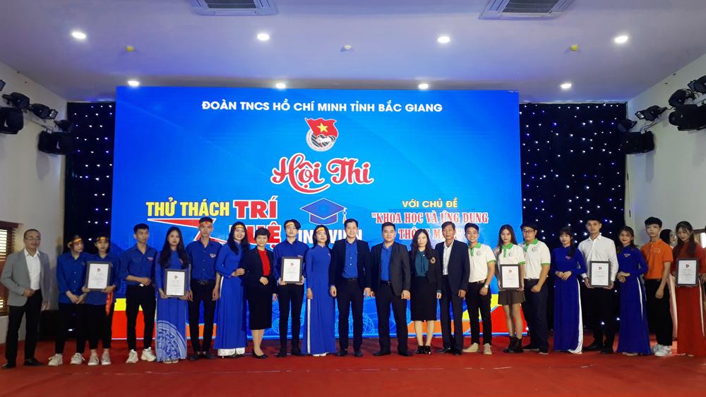 Ngày hội Sinh viên Bắc Giang