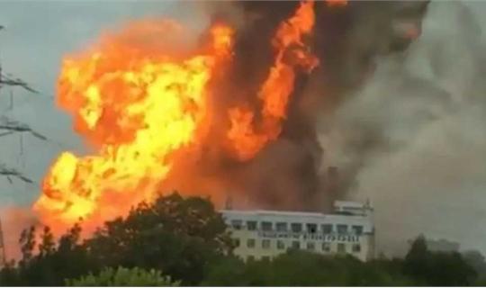 Cháy nhà máy sản xuất thuốc nổ ở Nga, ít nhất 7 người thiệt mạng