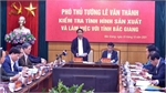 Deputy PM urges Bac Giang Province to boost economic recovery while controlling pandemic