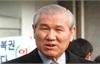 Cựu Tổng thống Hàn Quốc Roh Tae-woo qua đời